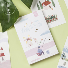 Postcard Things Birthday-Letter 30-Sheets/Set And Creative Nature