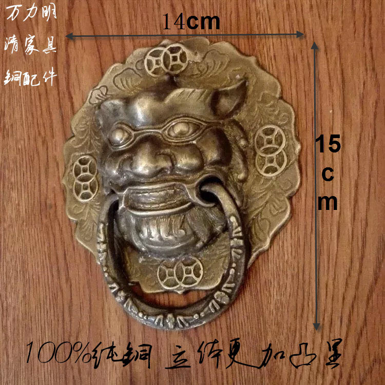 Shin! Chinese antique door handle copper lion retro handle Shoutou knocker copper handle accessories a pair chinese cloisonne copper statue lion foo dog nr
