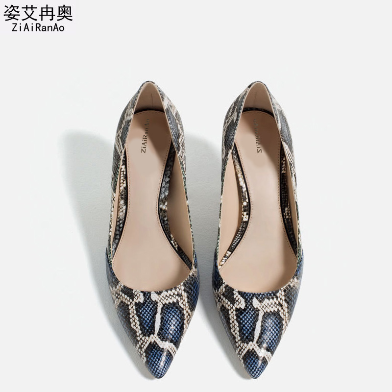 New Arrival Shoes Woman Sexy Snake Splicing Women Pumps Fashion Pointed Toe 7 CM High Heels