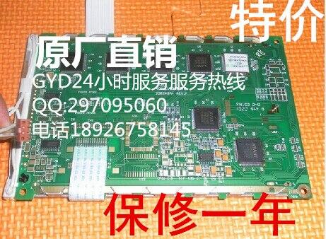 Factory direct sales AMPIRE 320240A1 REV.D AG320240A4 AG320240A7