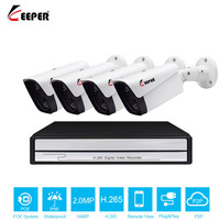 Keeper H.265 2 pieces 8CH 1080P Security Camera POE System kit+8 pieces 4CH Outdoor 2MP IP camera with POE NVR camera kit