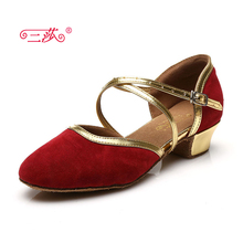 Sasha direct selling professional High Quality Latin Dance Shoes Economic Shoes Ballroom Salsa Tango dance shoes kids 123