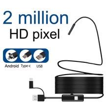 Эндоскоп для смартфонов, эндоскоп для Android, камера 5,5 мм, камера для осмотра IP67, водонепроницаемая камера для эндоскопа типа c, USB PC