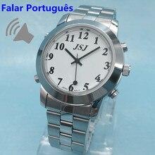البرتغالية يتحدث ساعة فالار البرتغالية للمكفوفين أو ضعاف البصر كوارتز ساعة منبه
