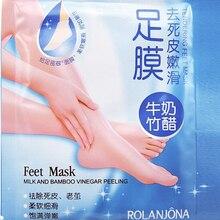 1bag=2pcs sosu foot mask socks for pedicure exfoliator renewal Peeling Noske feet Care Dead skin remover baby