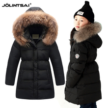 Winter Jacket For Girls 2016 Long Fur Collar Down Jackets For Girls Clothes Kids Coats Children Clothing Outwear Vetement Fille