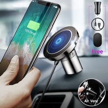 Car Phone Holder Charger Outlet General Large Ear Vehicle Magnetic Suction Wireless Fast Charging Mount Interior Accessories