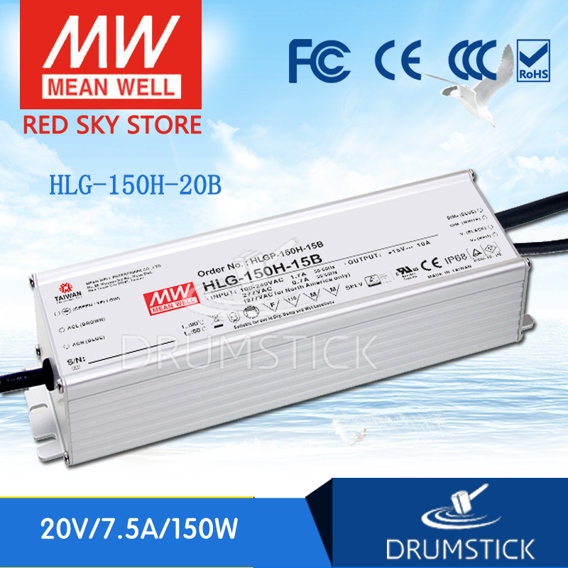 цена на (Only 11.11)MEAN WELL HLG-150H-20B (2Pcs) 20V 7.5A meanwell HLG-150H 20V 150W Single Output LED Driver Power Supply B type
