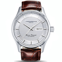 Carnival Automatic Mechanical Watch Men Simple Vintage Design Leather Strap Sapphire Glass Calendar Watches Transparent Clock