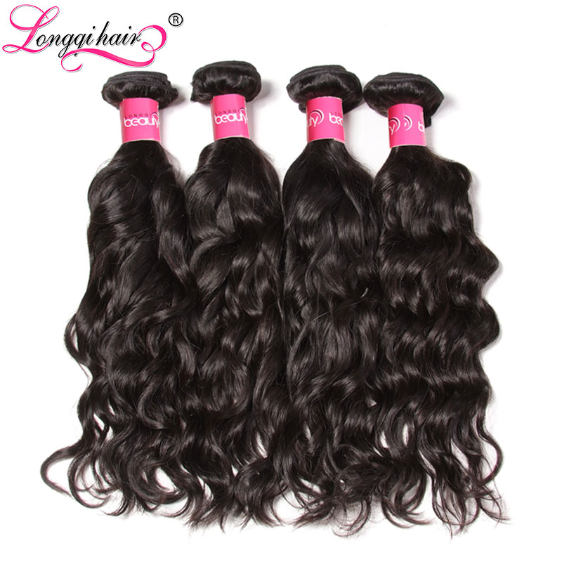 Longqi Hair Brazilian Water Wave Human Hair Bundles 4pcs lot 100 Remy Hair 8 26 Inch