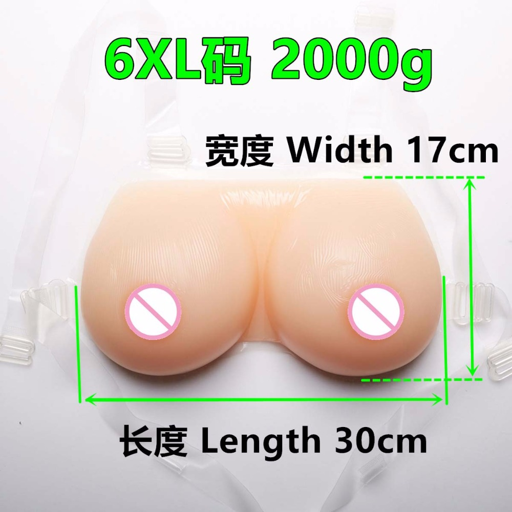 1 Pair 2000g F Cup 100% silicone breast forms Mastectomy Artificial silicone fake Breast Boobs faux seins pour travesti майлз дэвис джон колтрейн ред гарланд пол чемберс филли джо джонс miles davis quintet the miles davis quintet 4 cd