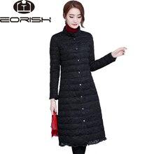 2018 Winter Grace Black White Gray Lace Coat manteau femme hiver long parka woman Plus Size S-XXXL
