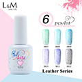 6pcs Gelartist Brand Leather Series Gel Polish Soak Off UV/LED Gel