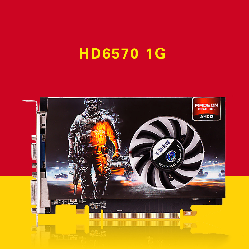 Fine shadow 1G HD6570 independent graphics DDR5 high frequency