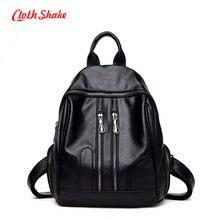 Ткань Shake винтаж повседневная новый стиль ИСКУССТВЕННАЯ кожа школьные сумки высокого качества hotsale женщины сцепления ofertas известный дизайнер рюкзак