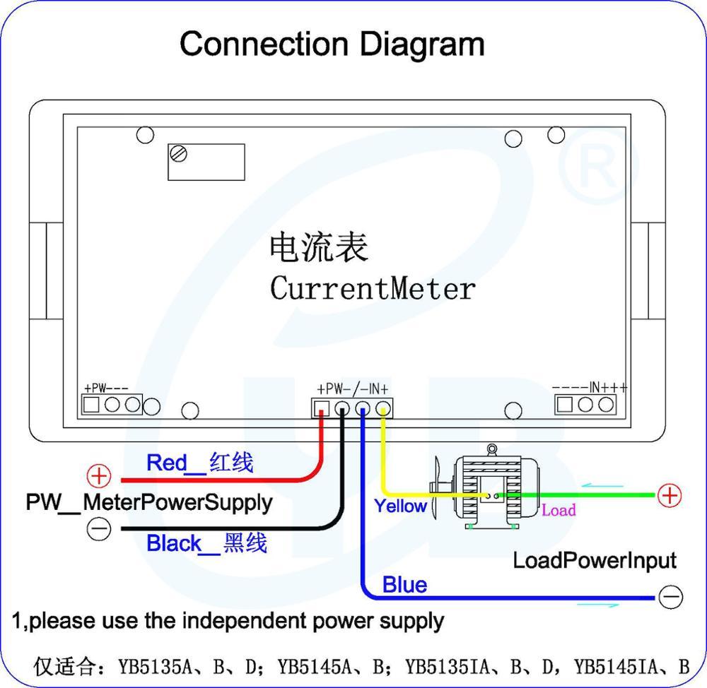 Ac Amp Meter Wiring Diagram Trusted Diagrams Ammeter Circuit Dc Schematics Light Analog