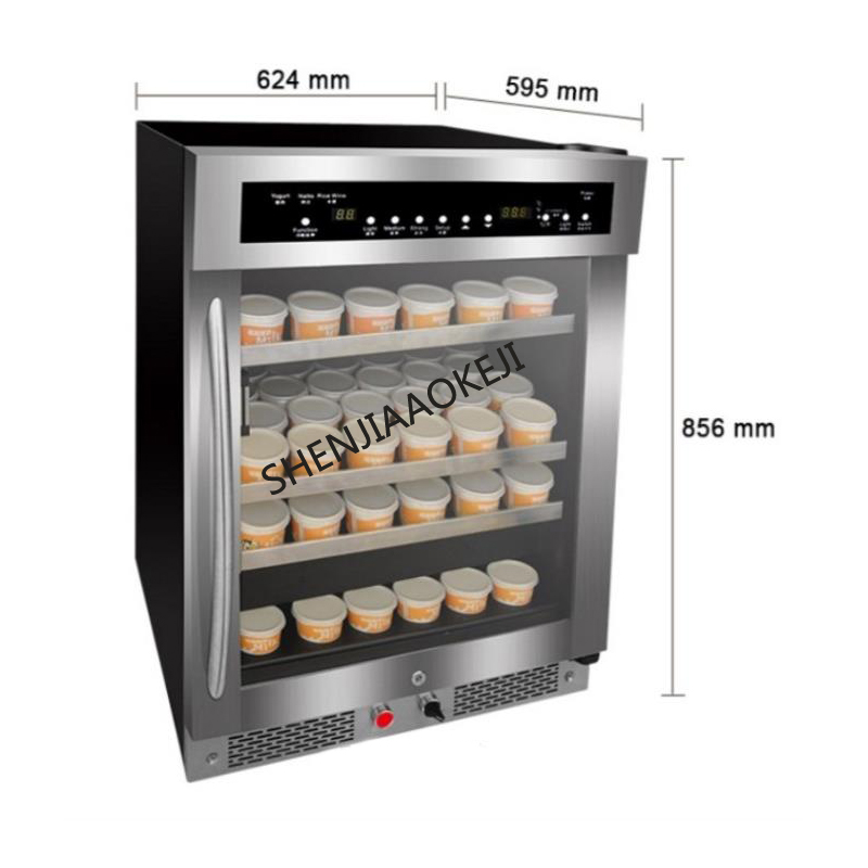 4 layers yogurt machine Commercial Automatic fermentation refrigeration machine Smart yogurt machine equipment 220V/110V