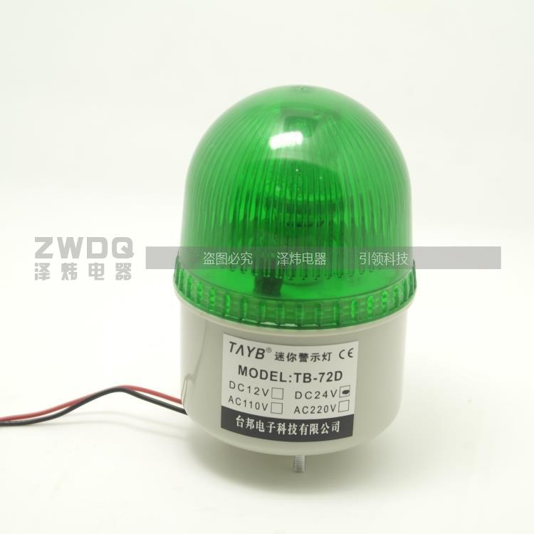 Led Shop Light Humming: Emergency Light Buzzing Sound
