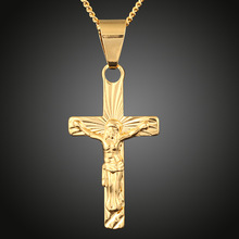 цена на Antique Crucifix Jesus Cross Pendant Necklace Gold Color Jewelry for Women Men Accessories Gifts