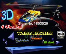 Hot Menjual 6050 RC Radio Remote Control Mainan Helikopter 2.4 GHz 3-Axis Gyro 6CH 3D Stunt Raja listrik rc helikopter model mainan