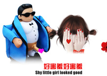 Novelty Gag Toys trick creative Parody strange smile trick birthday gift plot novel electric acoustic uncle