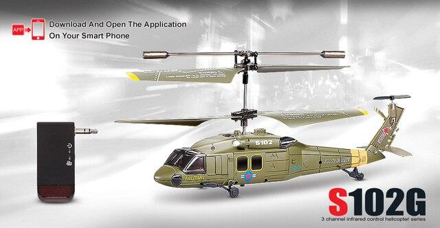 UH-60 Black Hawk RC 3.5CH mini Gyro Helicopter SYMA S102G P3