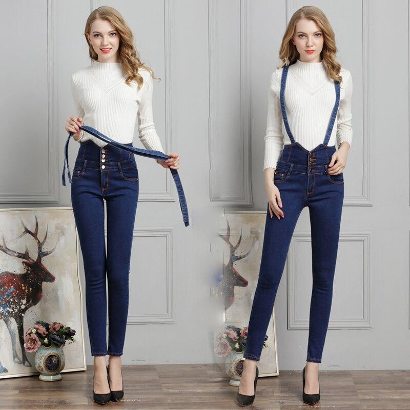 32d53bc138b4 New Arrival 2018 Jumpsuit Jeans Sexy Extra Long Women Plus Size Detachable  Strap Design Denim Overalls Jeans Plus Size