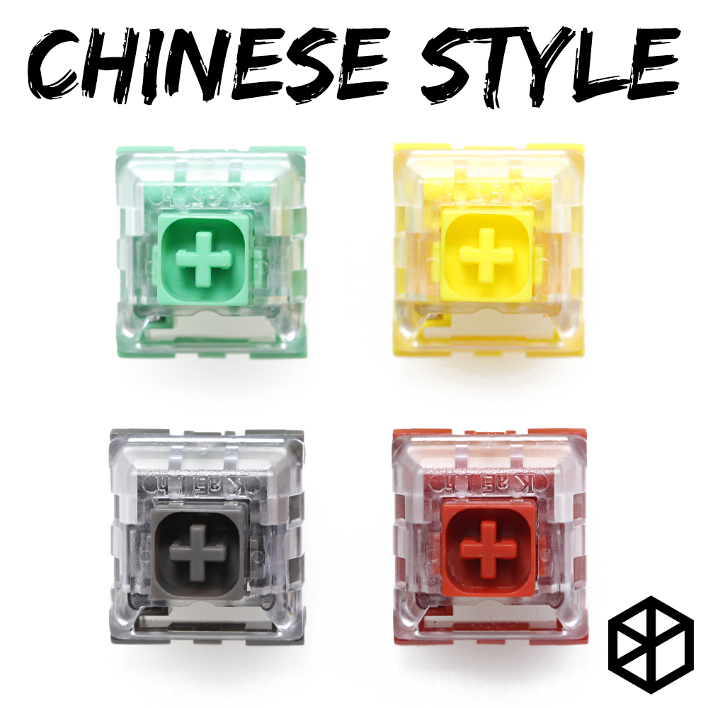 Kailh Box Switch Chinese Style Red Grey Yellow Green RGB SMD Dustproof Switch For Mechanical Gaming Keyboard  IP56 Waterproof Mx