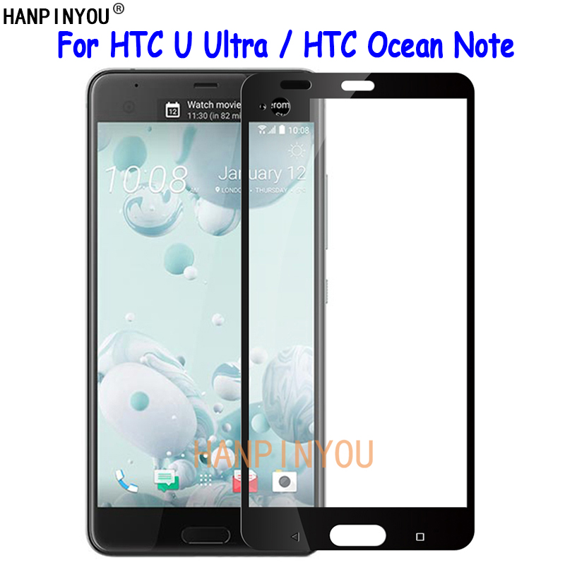 """For HTC U Ultra / HTC Ocean Note 5.7"""" Full Cover Tempered Glass Screen Protector Ultra Thin Explosion-proof Protective Film"""