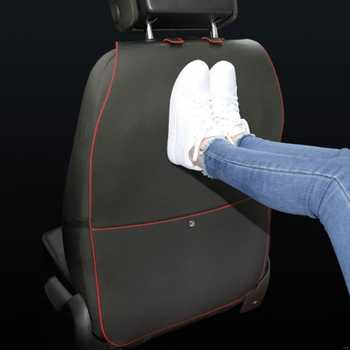 Car Seat Back Cover Case With Storage Pocket Organiser