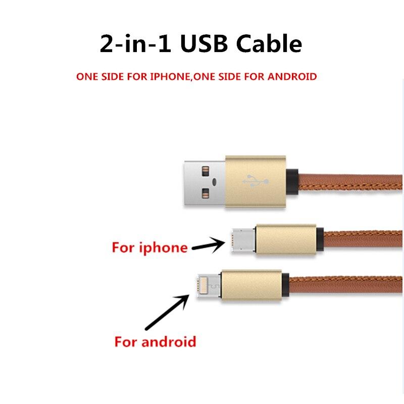 2в1 микро usb кабели с доставкой из России