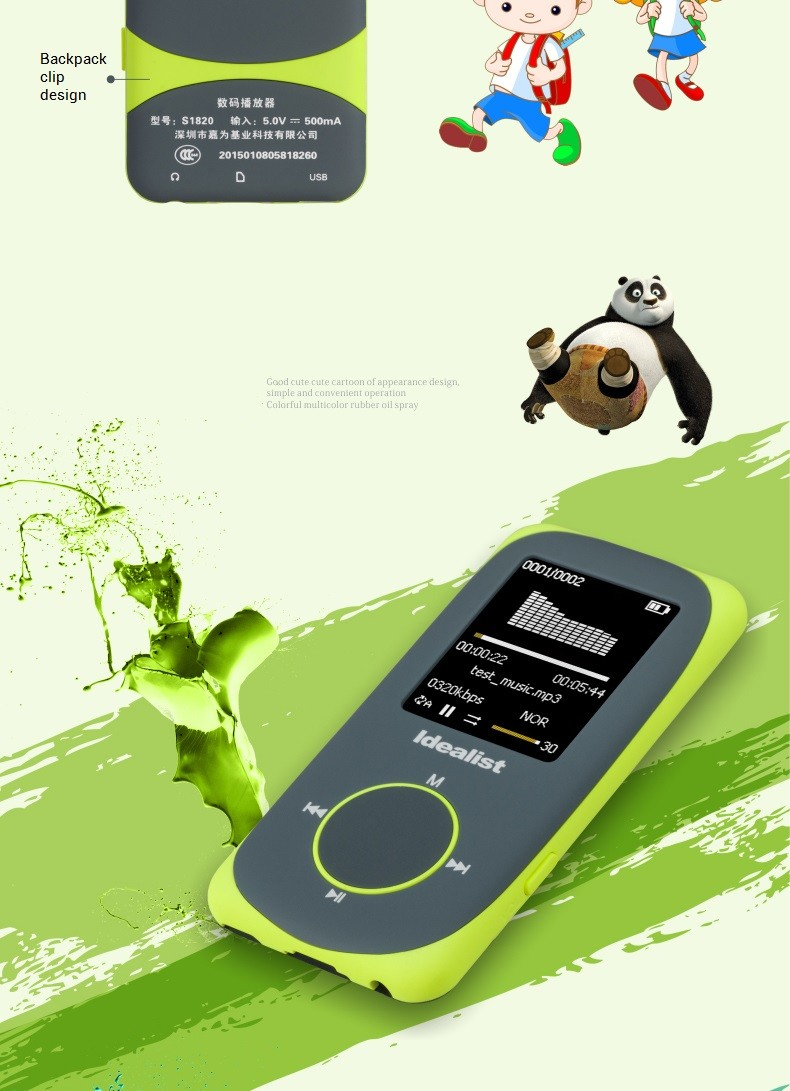 """Idealist Sport HIFI Running MP3 Player 1.8"""" Lossless MP4 Player Support Picture Recording Video TF With Earphone Armband Speaker 7"""