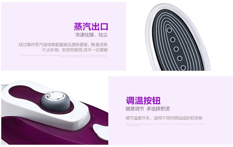 SJ-6,Free Shipping,steam brush handheld ironing machine,portable dry cleaning brush household electric iron,mini garment steamer portable garment steamer 1000w handheld clothes steam iron machine steam brush mini household ironing for for fabrics clothes