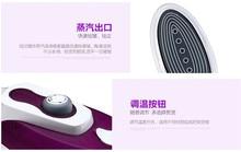 SJ-6,Free Shipping,steam brush handheld ironing machine,portable dry cleaning brush household electric iron,mini garment steamer