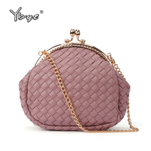 YBYT new weave small messenger  bags for women 2019 preppy style girls coin purses fashion ladies chain shoulder clutch bag