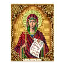 Blessed Virgin Mary Diamond Painting portrait Religious Christianity Round Partial Drill 5D Nouveaute DIY Mosaic Embroidery gift