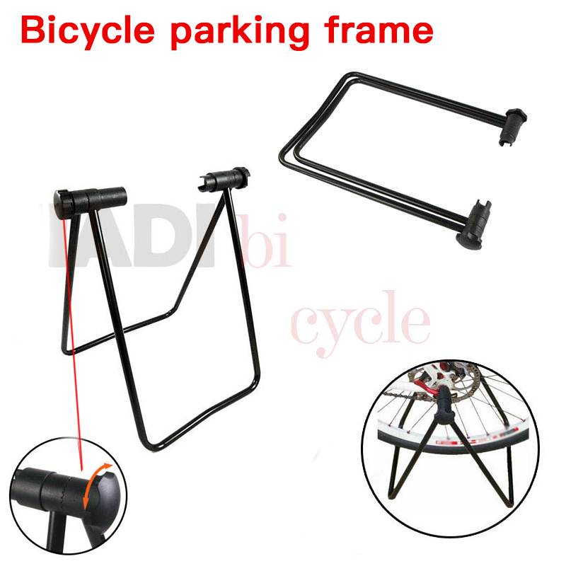 Bicycle Repair Frame Parking Display Stand Foldable U Type Support Frame Repair Tool Mountain Bike Fixed Gear Maintenance Tool