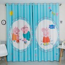 Personal Tailor 2x Grommet Drapery Drape Curtain Nursery Kids Children Room Window Dressing 200cm x 260cm