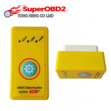 Caja de sintonización con Chip para coche, SuperOBD2, igual que Mega OBD2, más potencia/más Torque como Nitro OBD2 NitroOBD2