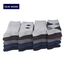 OUR MODE high quality winter thicken warm terry cotton socks for men brand business casual thermal towel socks male 5pairs/lot