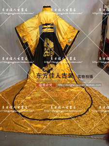 Image 5 - Yellow Golden Gorgeous Embroidery Female Emperor Dragon Robe Costume Hanfu for TV Play Legend of Tang Empress Wu Meiniang