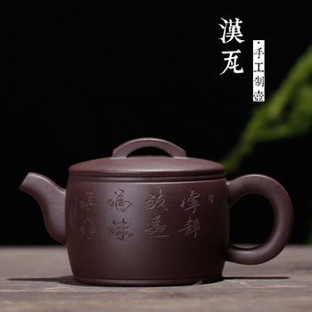 Han tile are recommended flat tank purple sand group of yixing purple clay teapot tea set gift custom suit manufacturer