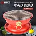 Корейская печь для барбекю коммерческий старомодный барбекю древесный уголь огнеупорная грязевая печь бытовой Японский открытый гриль жа...