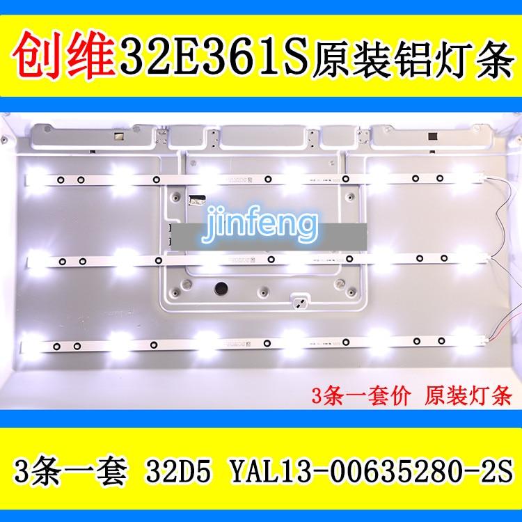 Computer Cables & Connectors Original 32e361s Lamp Bar Yal13-00635280-2s 32d56 Lamp 3v592mm Aluminum Substrate Lamp Bar