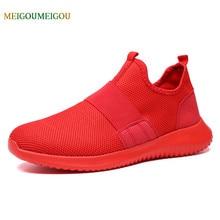 MEIGOUMEIGOU Fashion Simple Men Vulcanize Shoes Slip-on Solid Big Size Casual Shoes Men Slip Resistant Lightweight Men Shoes