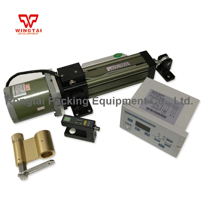 Ultrasonic Deviation Control System For Dividing And Cutting Machine