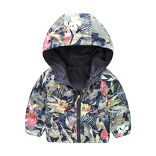 Camouflage Spring Jackets For Kids
