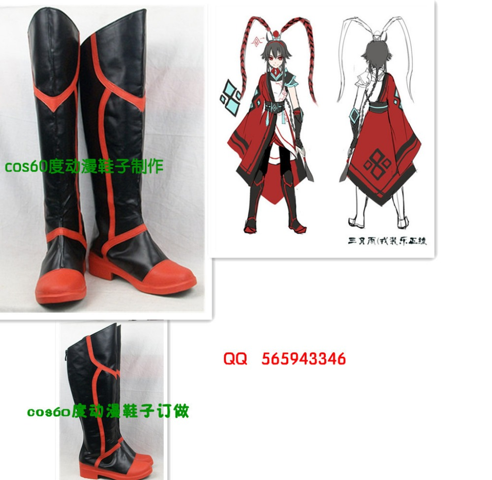 VOCALOID3 March rain Long Boots cosplay shoes S008