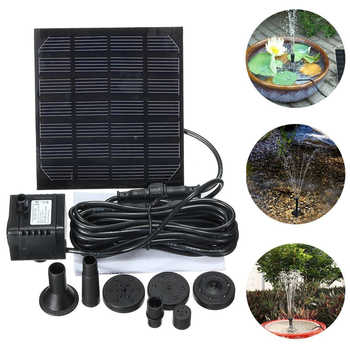 1.5W Solar Garden Fountain Pump Solar Garden Fountains Waterfalls Power Solar Bird Fountain Powered Water Pump Birdbath Fountain - Category 🛒 Home & Garden