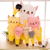 Creative Banana Cat Pillow Long Cushoin Stuffed Animal Doll Novelty Birthday Girl 60cm